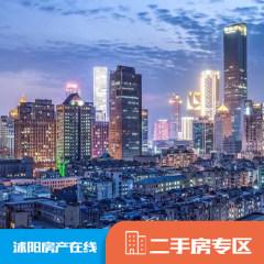宁浦·冠城