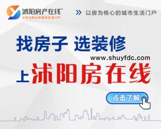 (老城区)浙江商城3室1厅3卫139.8万96.16m²简单装修出售