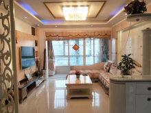 (东城区)奥韵都城3室2厅1卫128m²精装修
