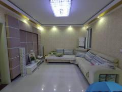 (南城区)家和小区 3室2厅1卫97.02m²精装修