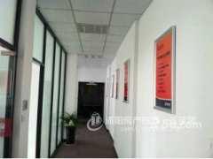 县政府南豪华装修出租,适合中小企业办公