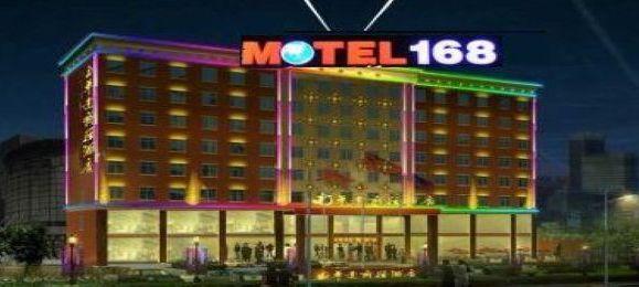 沭阳都市168商务宾馆六楼大厅 200㎡