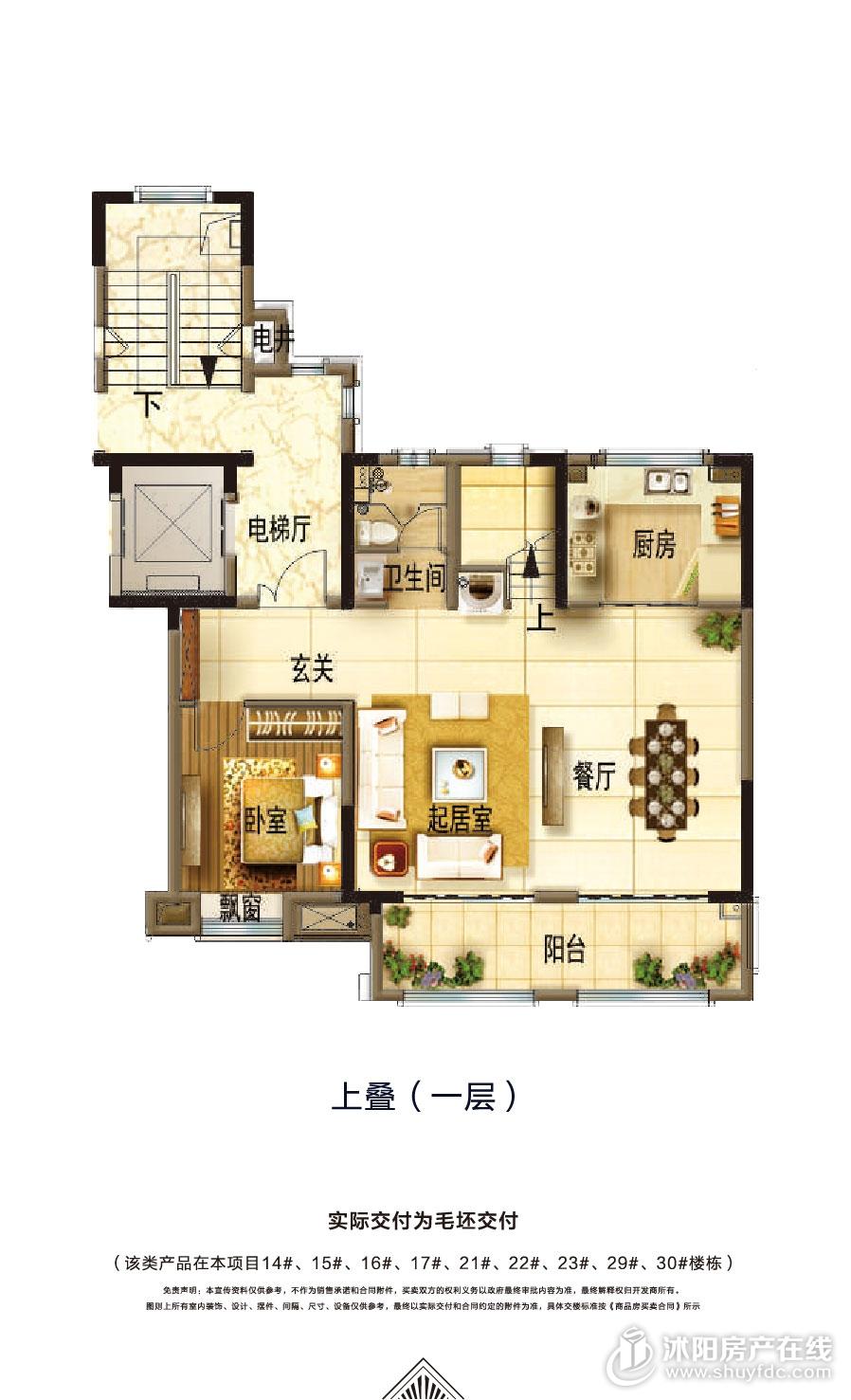 碧桂园新城户型图