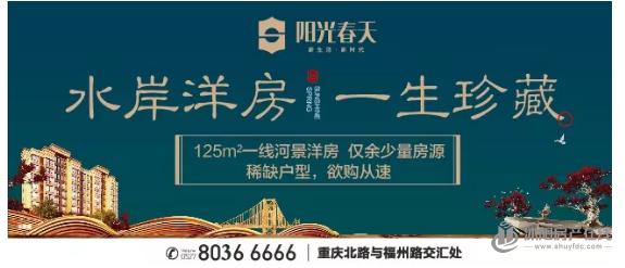QQ鍥剧墖20190120211154.png